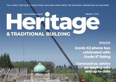 NFB Heritage